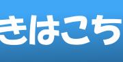 【厳選】大人可愛い「フットネイル」デザイン集 #ペディキュア